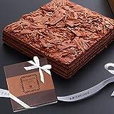 チョコレートケーキ ボヌール・カレ 30年変わらぬおいしさ[凍]ココア生地とガナッシュクリームの8層サンド
