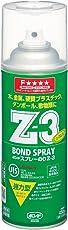 ボンド スプレーのりZ-3 ガス抜きキャップ 430ml #63427
