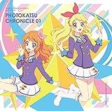 スマホアプリ『アイカツ!フォトonステージ!!』ベストアルバム PHOTOKATSU CHRONICLE 01/AIKATSU☆STARS! STAR☆ANIS
