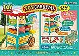 トイ・ストーリー トイカーニバル BOX商品 1BOX=8個入り、全8種類