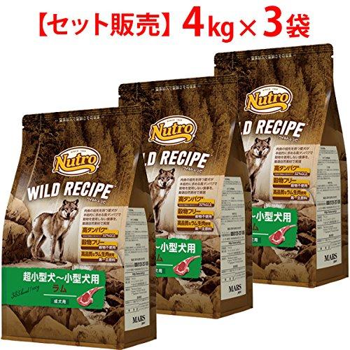 ニュートロ ワイルドレシピ 超小型犬〜小型犬用 成犬用 ラム 4kg