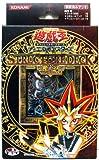 【遊戯王 絶版品】OCG ストラクチャーデッキ-遊戯編- Volume.2