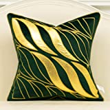 Avigers 18 x 18 Inches Blackish Green Gold Leaves Striped Cushion Case Luxury European Throw Pillow Cover Decorative Pillow f