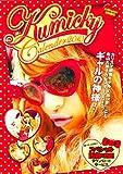KUMICKY CALENDAR 2010 くみっきーカレンダー 2010 ([カレンダー])