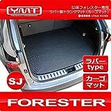 YMT SJ系フォレスター ラバー製ラゲッジマット(3分割タイプ) FORSJ-RLUG-3