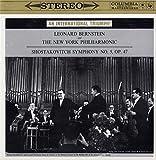 ショスタコーヴィチ:交響曲第5番(1959年録音)&プロコフィエフ:古典交響曲(期間生産限定盤) 画像