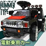 子供用電動乗用カー ハマータイプ ブラック コントローラー付属なし ZPV003-BK