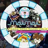 maimai SEGA Sounds Vol.4 -maimaiちゃんがえらんじゃったよ〜パック-