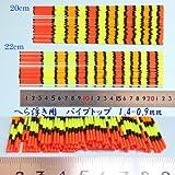 ヘラブナ釣 へら浮き【ウキ】 自作用 パイプトップ 20本 全長20/22cm 1.4-0.9mm A23top14092022co