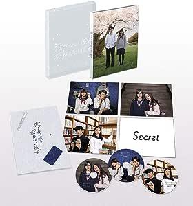 【Amazon.co.jp限定】殺さない彼と死なない彼女 Blu-ray&DVD コレクターズ・エディション(L判ビジュアルシート3枚セット付)