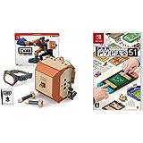 Nintendo Labo (ニンテンドー ラボ) Toy-Con 02: Robot Kit - Switch + 世界のアソビ大全51-Switch セット