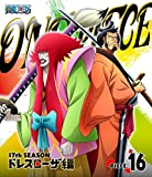 ONE PIECE ワンピース 17THシーズン ドレスローザ編 piece.16 [Blu-ray]