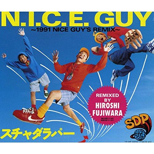 N.I.C.E. GUY ~1991 NICE GUY'S ...