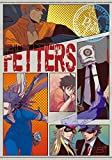 FETTERS(02) NO MEDICINE CAN CURE A FOOL (ダリアコミックスe)