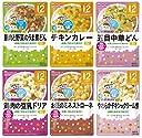 和光堂 グーグーキッチン 12か月頃から おすすめセット ベビーフード 6種×2袋(12袋)