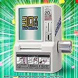 30周年記念カードダスミニ自販機