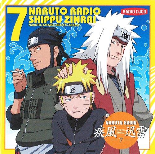 DJCD NARUTO RADIO 疾風迅雷 7...