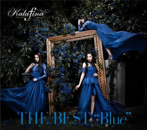 "THE BEST ""Blue""(初回生産限定盤)(Blu-ray Disc付)の詳細を見る"