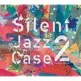 SilentJazzCase2 サイレントジャズケース2