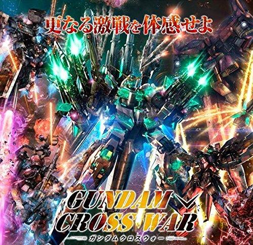 カードダス GUNDAM CROSS WAR 未来への翼 【GCW-B003】 自販機ブースター(1BOX)
