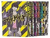 【Amazon.co.jp限定】ブラッドラッド コミック全17巻完結セット特製イラストカード付き