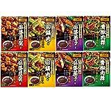 【Amazon.co.jp限定】 エスビー食品 李錦記 合わせ調味料 4種 アソートセット (四川式麻婆豆腐の素2個、回鍋肉の素2個、麻婆茄子の素2個、青椒肉絲の素2個)【セット買い】
