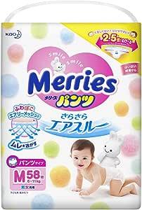 【パンツ タイプ】メリーズパンツ Mサイズ(6~11kg) さらさらエアスルー 58枚