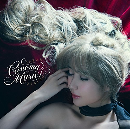 【Amazon.co.jp限定】 Cinema Music 【オリジナル特典:ポストカード付】