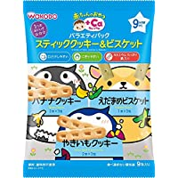 和光堂 赤ちゃんのおやつ+Ca カルシウムバラエティパック スティッククッキー&ビスケット 9包