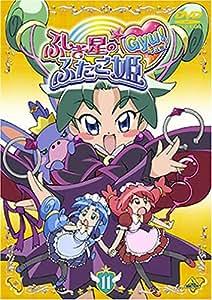 ふしぎ星の☆ふたご姫Gyu! 11 [DVD]