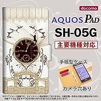 手帳型 ケース SH-05G タブレット カバー AQUOS PAD アクオス 妖精と時計 ゴシック茶 nk-004s-sh05g-dr1253