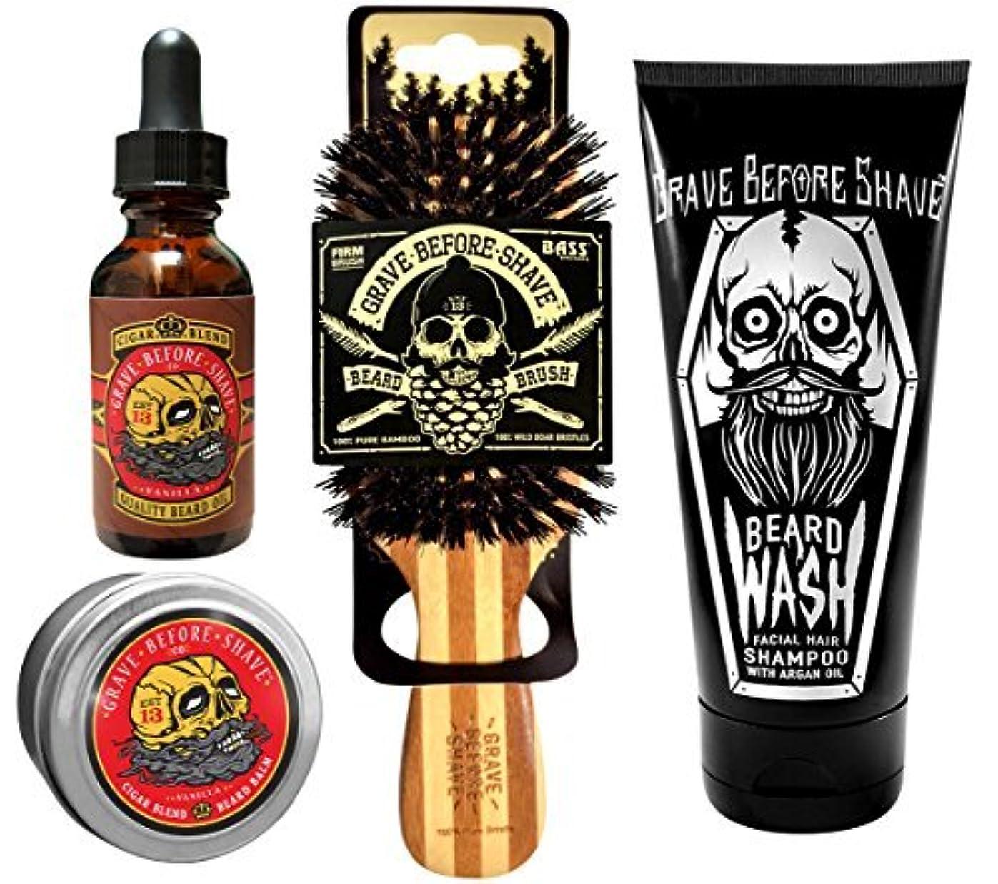 導体無関心伝導Grave Before Shave? Beard Care Pack (Cigar Vanilla Blend) [並行輸入品]