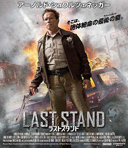 ラストスタンド [Blu-ray]の詳細を見る