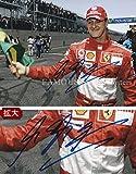 直筆サイン入り写真 ミハエル・シューマッハ グッズ Michael Schumacher /F1 ブロマイド オートグラフ 【証明書(COA)・保証書付き】