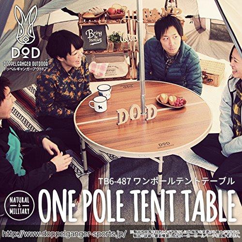 DOD(ディーオーディー)『ワンポールテントテーブル(TB6-487)』
