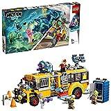 レゴ(LEGO) ヒドゥンサイド ゴーストハントスクールバス 3000 70423