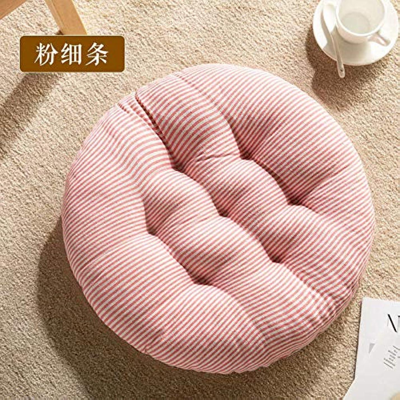 傑出した対称根絶するLIFE 新しいシートクッションラウンドチェアクッション通気性シートクッション猫枕おならマット屋外キャンプシートパッド厚み椅子パッド クッション 椅子