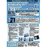 ME92 ボディリーディング101