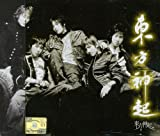 Hug / Hug (韓国盤)(CCCD) 画像