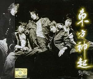 Hug / Hug (韓国盤)(CCCD)