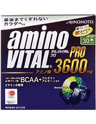 amino VITAL アミノバイタル プロ アミノ酸3600mg 4.5g×30本入り