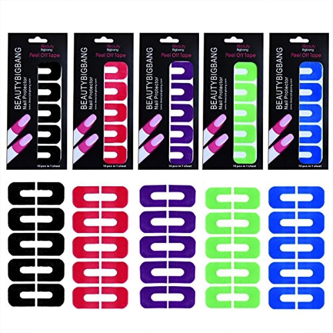 野生雄弁家分類するLiTi ピールオフテープ ネイルプロテクター 5枚セット ジェルネイル ポリッシュ ネイルアートツール はみ出し防止