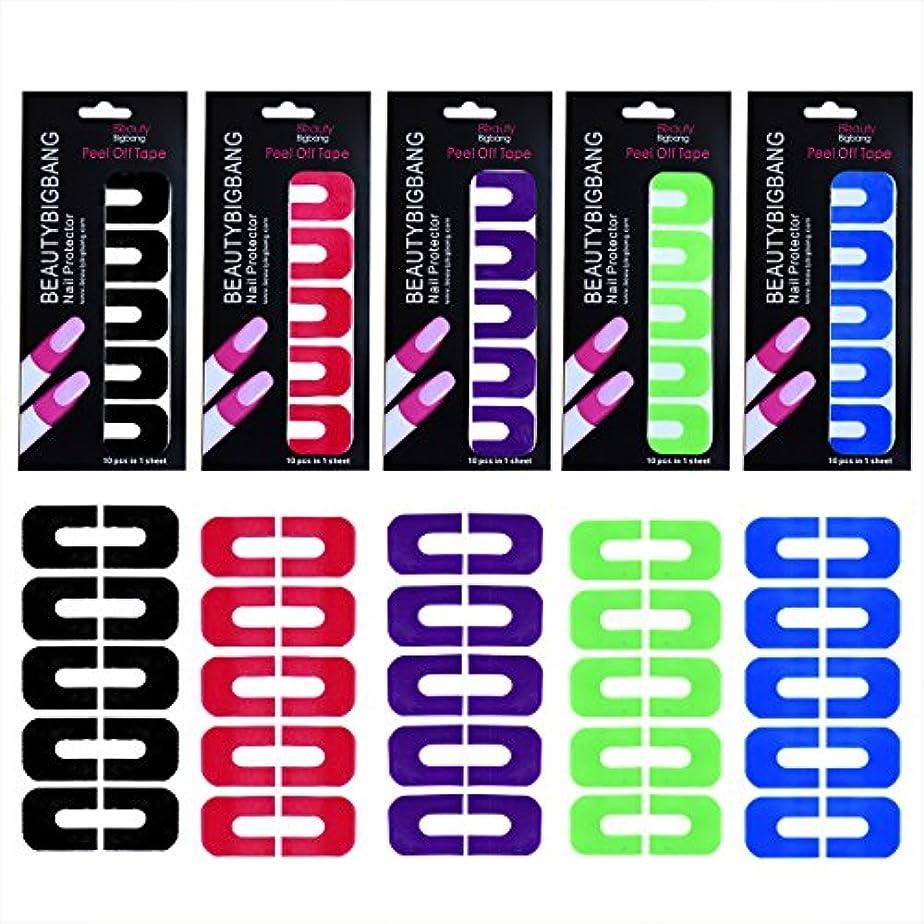 トランスペアレントエチケットそれらLiTi BeautyBigbang ピールオフテープ ネイルプロテクター 5枚セット ジェルネイル ポリッシュ ネイルアートツール はみ出し防止