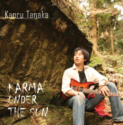 KARMA UNDER THE SUNの詳細を見る