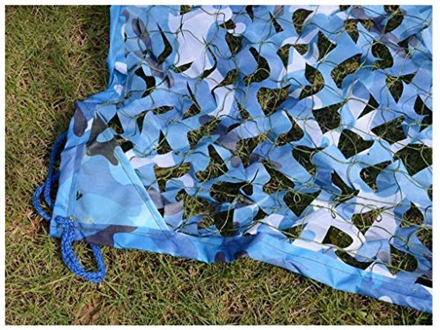 プロポーショナルアルネ明日迷彩ネットシェードネット カモフラージュネットオックスフォード布は、隠されたサンシェード撮影軍事アンチUVハロウィーンの装飾のために厚くなる 2x3mマルチサイズオプション (色 : D, サイズ さいず : 10m*10m)