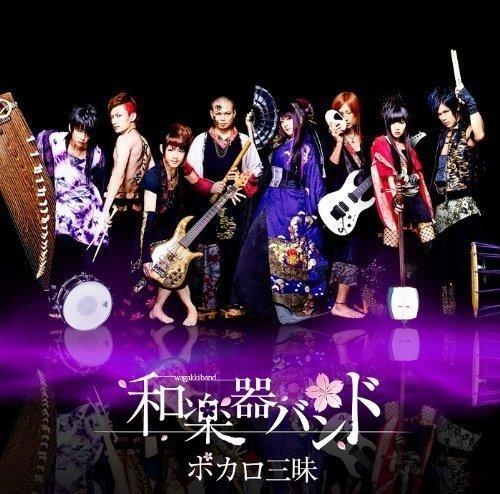 ボカロ三昧 (ALBUM+DVD)の詳細を見る
