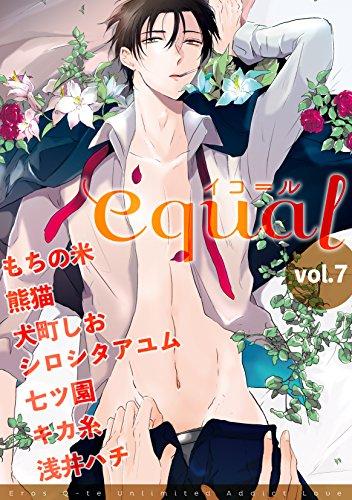 equal Vol.7 [雑誌]