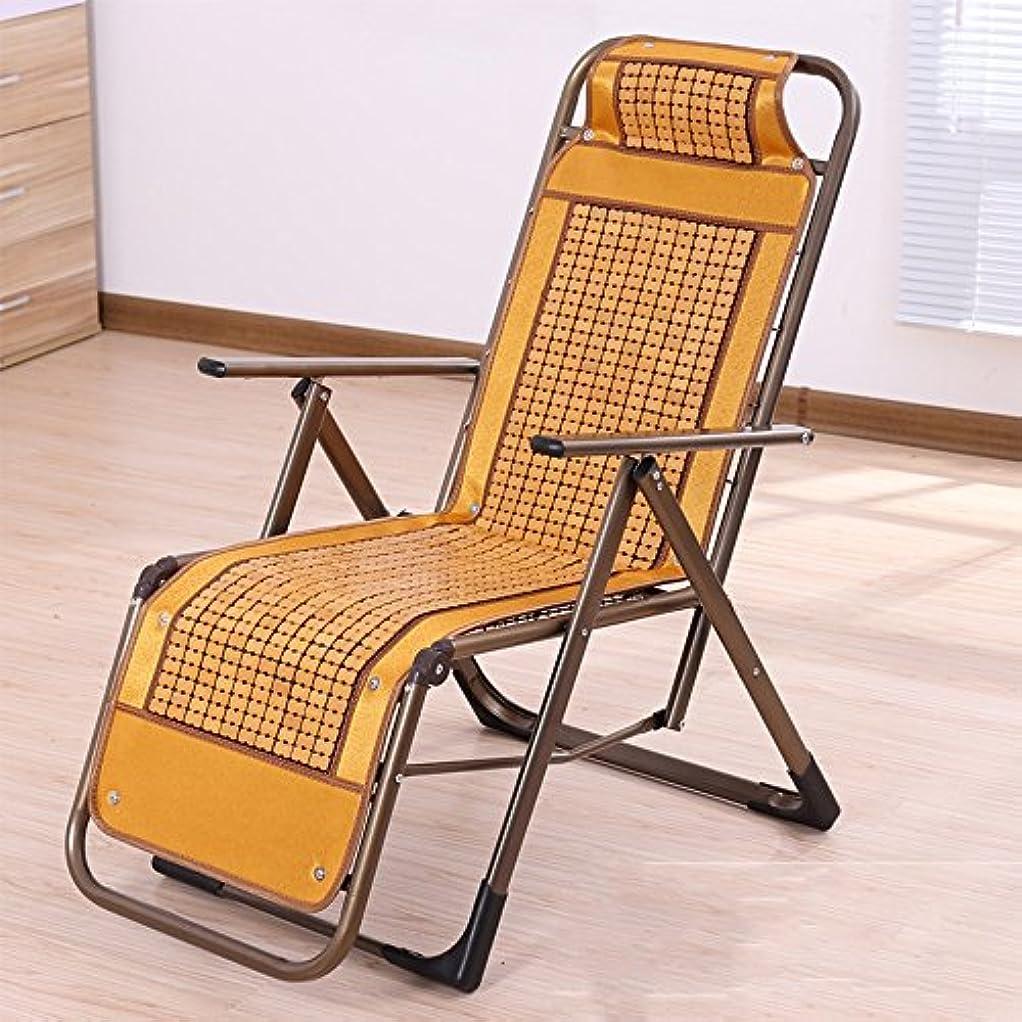 お祝いわずかな宿泊KTYXDE 夏のリクライナー折りたたみチェア竹シルクバックチェアビーチチェアバルコニーランチブレークチェア 折りたたみ椅子 (色 : C)