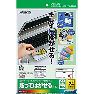 コクヨ カラーレーザー インクジェット ラベル 貼ってはがせる KPC-HH124-20 (B000GRUM46) | Amazon price tracker / tracking, Amazon price history charts, Amazon price watches, Amazon price drop alerts