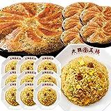 鉄板中華セット(羽根つき餃子、チャーハン)